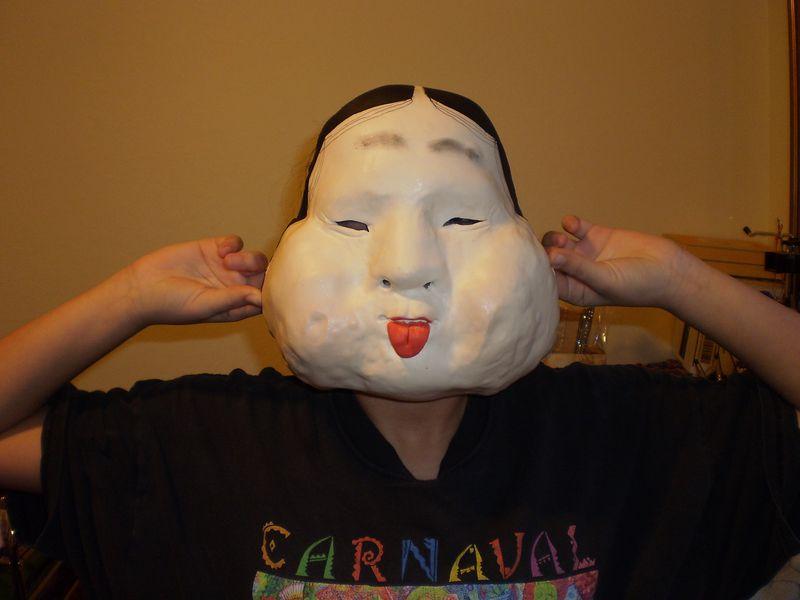 Hashi-Hime Noh Mask